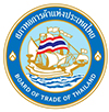 The Board of Trade of Thailand